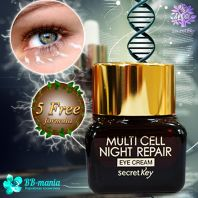 Multi Cell Night Repair Eye Cream [Secret Key]