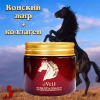 d'Veil Reverse Time Repair Cream (Horse Fat & Collagen) [Ladykin]