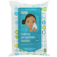Eye & Face Make-up Cleansing Wipes [Cettua]