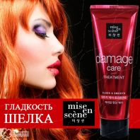 Damage Care Sleek and Smooth Treatment [Mise en Scene]