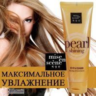 Pearl Shine Treatment [Mise en Scene]