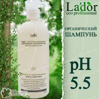 Triplex Natural Shampoo [La'dor]