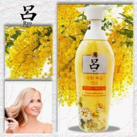 Chrysanthemum Scalp&Moisture Conditioner [Ryo]