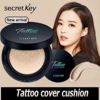 Tattoo Cover Cushion [Secret Key]