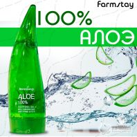 Aloe Gel 100% [FarmStay]