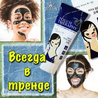 Touch Therapy Pore Clear Nose Peel Off Mask [Welcos]