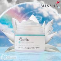 Near Skin Dustless Bubble Pack to Foam [Missha]