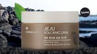 Jeju Volcanic Lava Pore Mud Pack [The Face Shop]