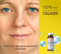 Collagen Ampoule 200 [Ramosu]
