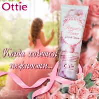 Romantic Flower Hand Cream [Ottie]