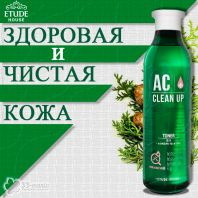 AC Clean Up Gel Toner [Etude House]