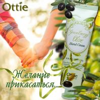 Green Olive Hand Cream [Ottie]