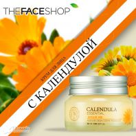 Calendula Essential Moisture Cream [The Face Shop]