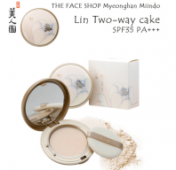 Myeonghan Miindo Lin Two Way Cake SPF35 PA++ [The Face Shop]