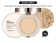 Gold Collagen Ampoule Two Way Pact [The Face Shop]