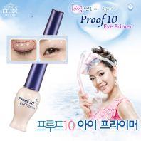 Proof 10 Eye Primer [Etude House]