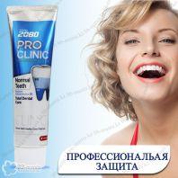 2080 Pro Toothpaste [Kerasys]