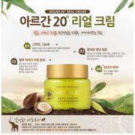 Argan 20 Real Cream [Nature Republic]