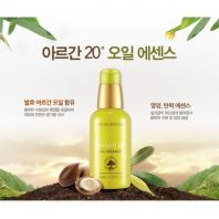 Argan 20 Oil Essence [Nature Republic]