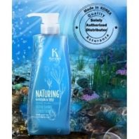 Naturing Soothing Conditioner [Kerasys]
