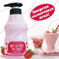 Nature Inside Strawbery Yogurt Body Cleanser [Welcos]