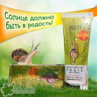Moisturizing Snail Sun Cream SPF50 PA+++ [Jigott]