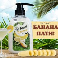 I'm Fresh Banana Body Lotion [3W CLINIC]