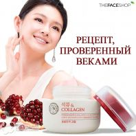 Pomegranate and Collagen Volume Lifting Cream [The Face Shop]
