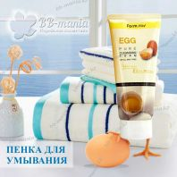Egg Pure Cleansing Foam [FarmStay]