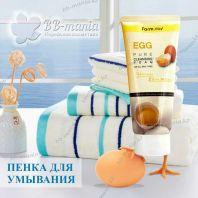 Egg Pure Cleansing Foam [FarmStay]