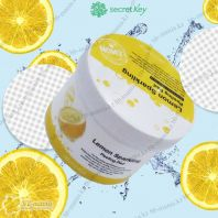 Lemon Sparkling Peeling Pad [Secret Key]