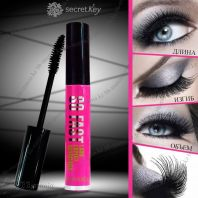 So Fast Lash Expert Mascara [Secret Key]