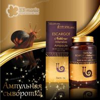 Escargot Noblesse Intensive Ampoule [FarmStay]