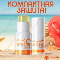 Natural Daily Pure Sun Stick SPF50+ PA+++ [Secret Key]
