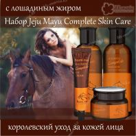 Jeju Mayu Complete Skin Care Set [FarmStay]