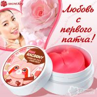 Pink Racoony Hydro-Gel Eye & Cheek Patch [Secret Key]