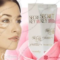 Starting Treatment Eye Cream Rose Edition [Secret Key]