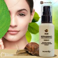 Snail Repairing Essence [Secret Key]