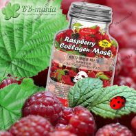 Raspberry Collagen Mask [Purederm]