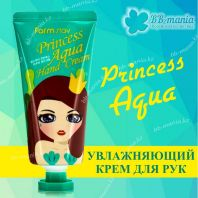 Princess Aqua Hand Cream [Farmstay]
