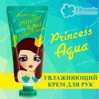 Princess Aqua Hand Cream [Farmstay]