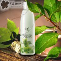 Green Tea Emulsion [Ottie]