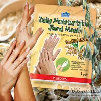 Daily Moisturizing Hand Mask [Purederm]