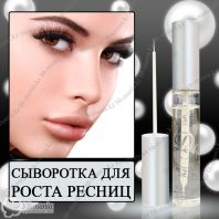 EGF & Collagen Eyelash Tonic [Darkness]