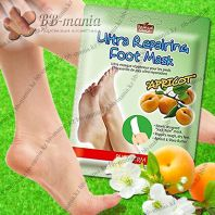 Ultra Repairing Foot Mask Apricot [Purederm]
