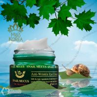 Snail Mucus Anti-Wrinkle Eye Cream [3W CLINIC]