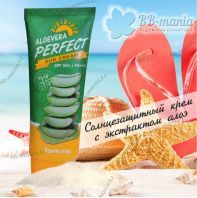 AloeVera Perfect Sun Cream SPF 50+/PA+++ [FarmStay]