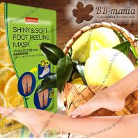 Shiny & Soft Foot Peeling Mask [Purederm]