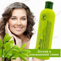 Green Tea Seed Moisture Toner [FarmStay]