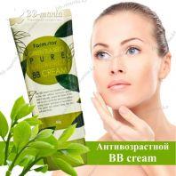 Green Tea Seed Pure Anti-Wrinkle BB cream [Farmstay]